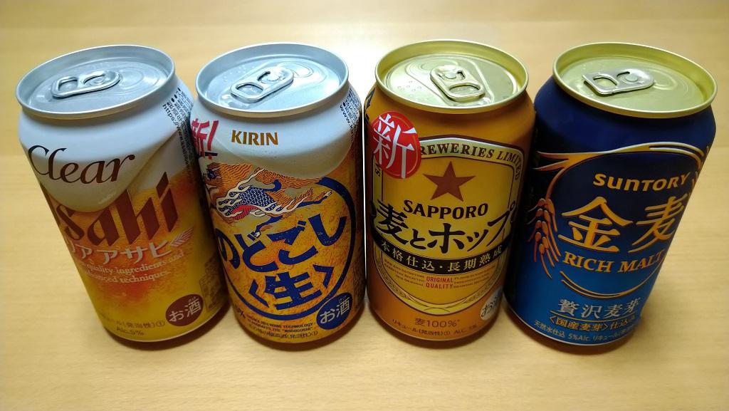第3のビール 各メーカー